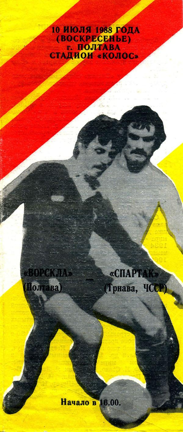 1988_tz_vp-sp_trnava_01.jpg