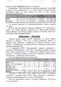 08_05_myk-vp_04.jpg
