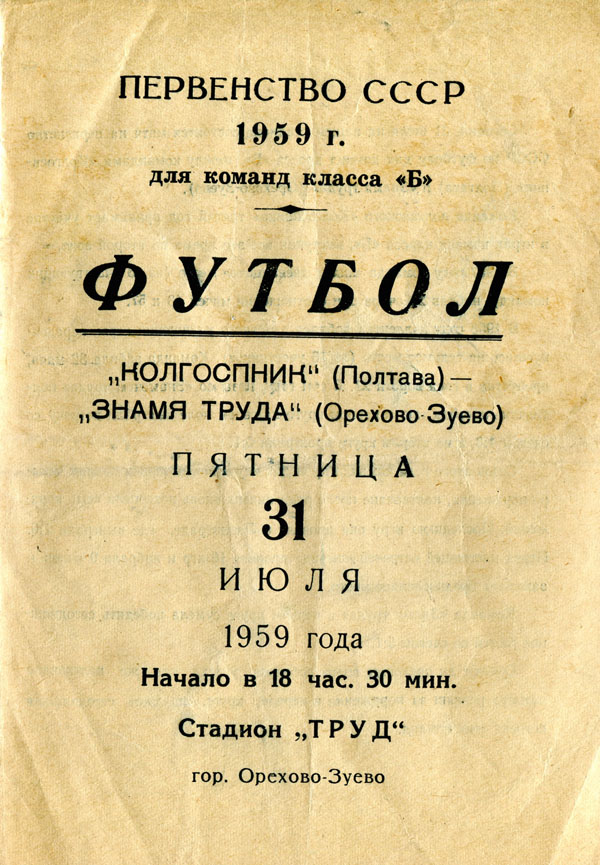 1959_zntruda-kp_01.jpg