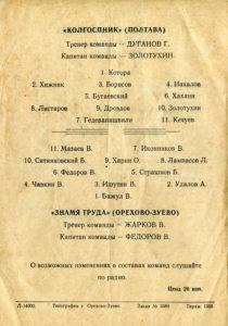 1959_zntruda-kp_04.jpg