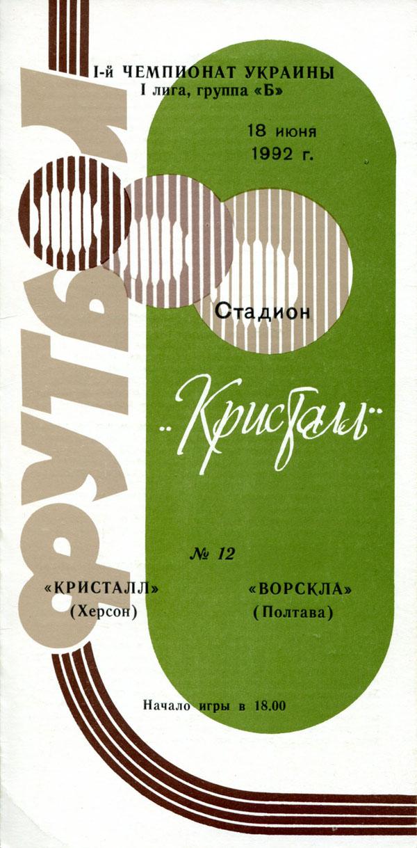 01_25_kkh-vp_01.jpg