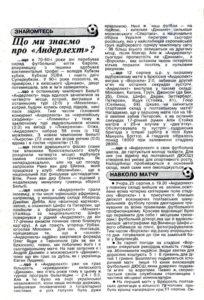 1997_vp-ander_alt1_02.jpg