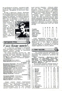 1997_vp-ander_alt1_03.jpg
