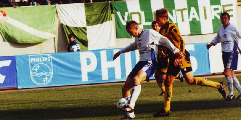 «Динамо»-«Ворскла»-1997: як це було (відео)