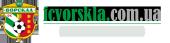 ФК Ворскла (Полтава) — сайт уболівальників