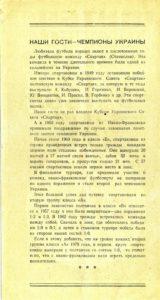 1970_08_01__-__-_002.jpg