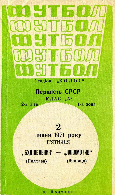 19710702__-__1.jpg