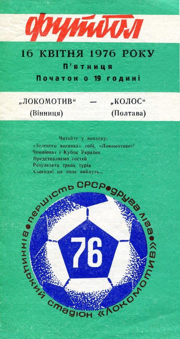 19760416___-__1.jpg