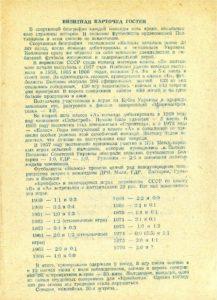 19760908____-__3.jpg