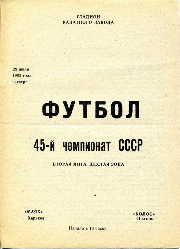 821.jpg