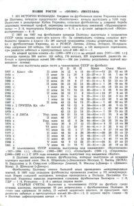 1982_09_13___-__002.jpg
