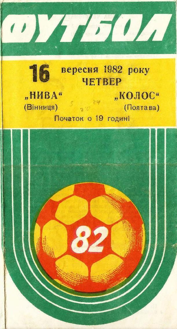 19820916___-__1.jpg