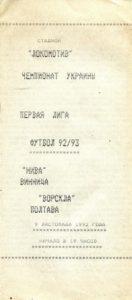 92NV1.jpg