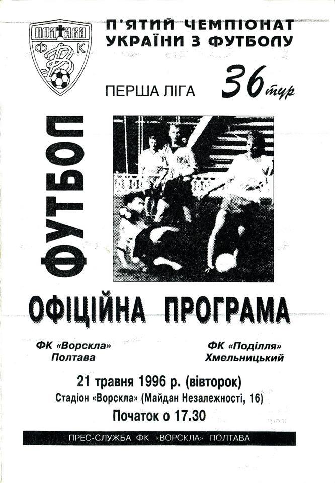 96PH1.jpg