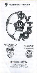 99TS1.jpg