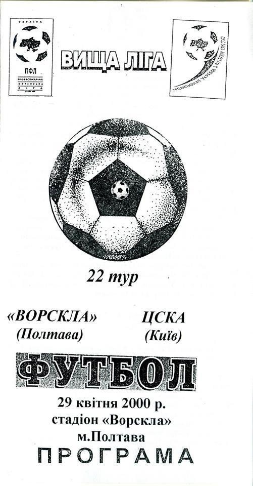 99CSKA1.jpg