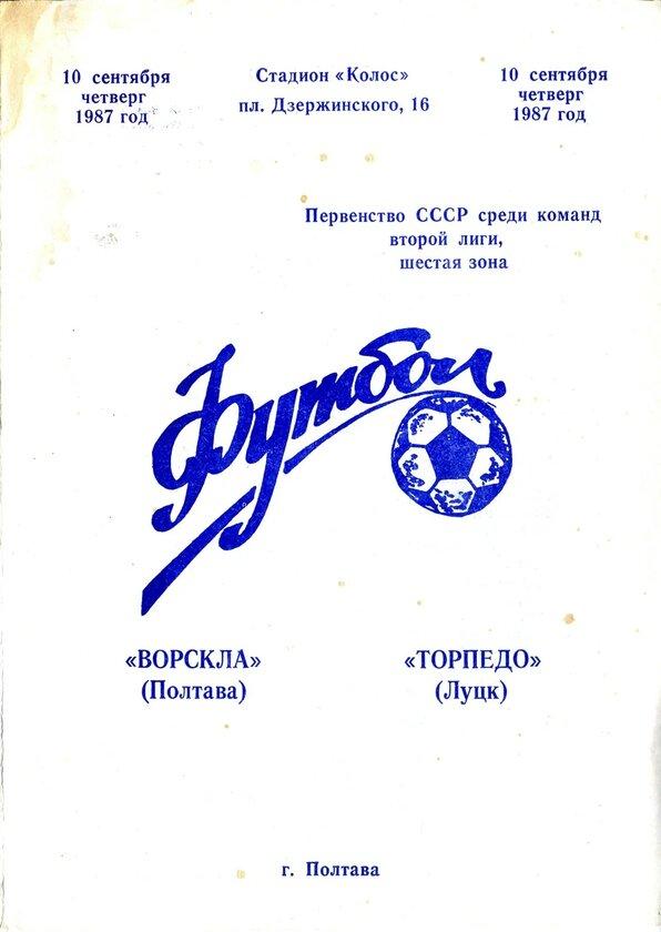 1987_09_10__-___001.jpg