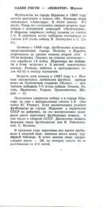 1988_04_17__-___002.jpg