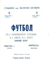 89OK1.jpg