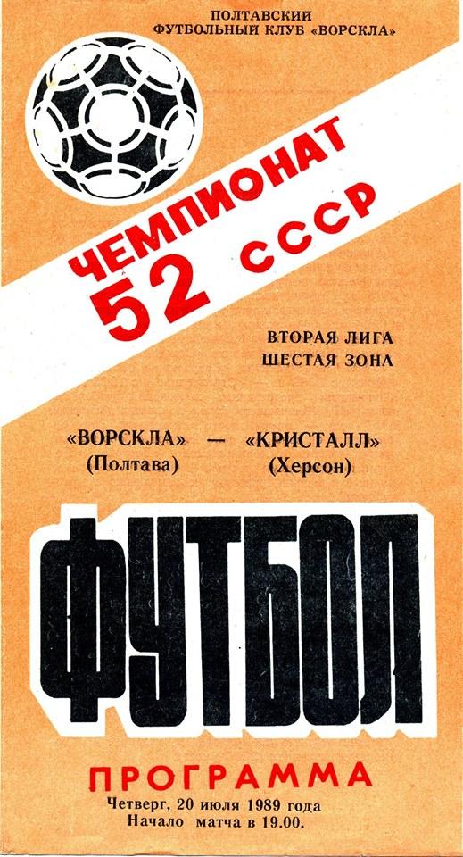 89KH1.jpg
