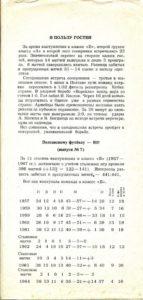 89SKA3.jpg