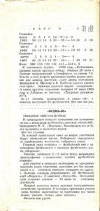 89SKA4.jpg