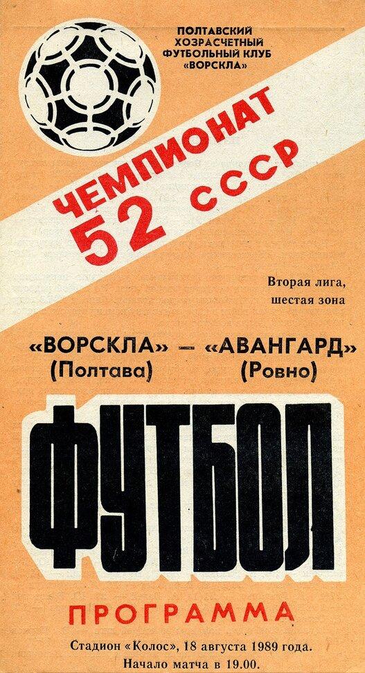 1989_08_18__-___001.jpg