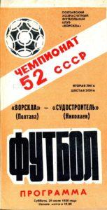 89SM1.jpg