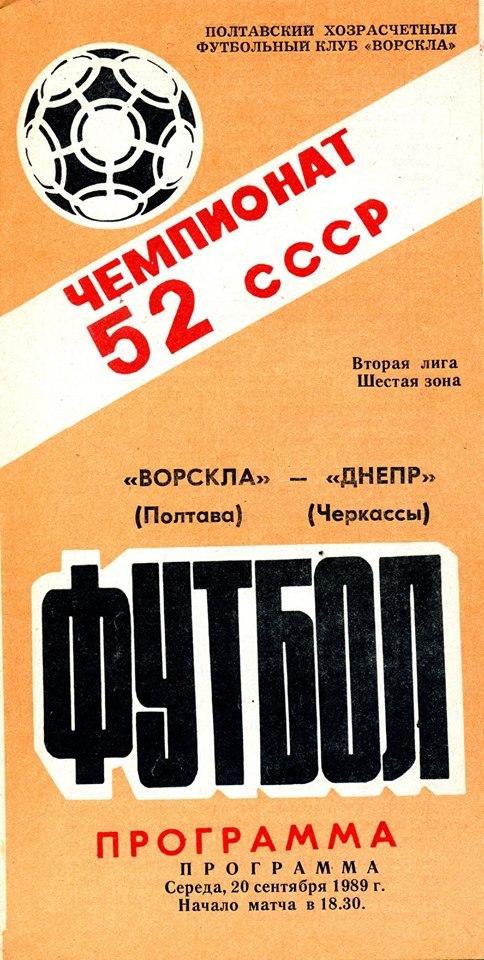 89DCH1.jpg