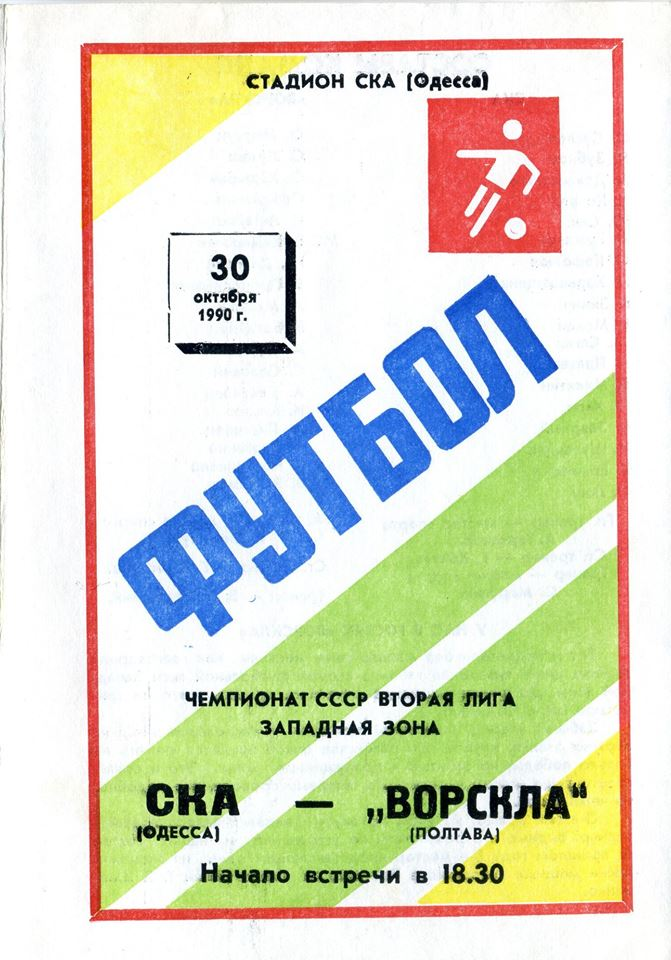 90SKA1.jpg