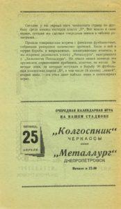 1958042_______002.jpg