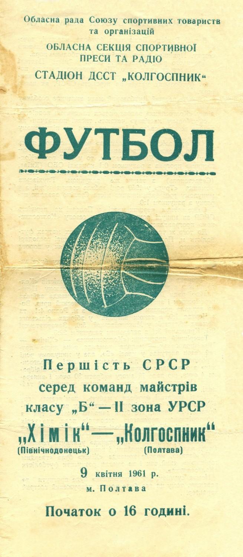 19610409_______001.jpg