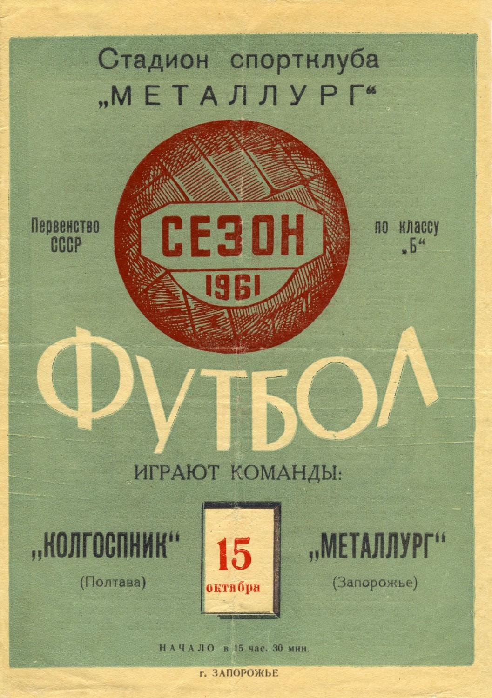 19611015_______001.jpg