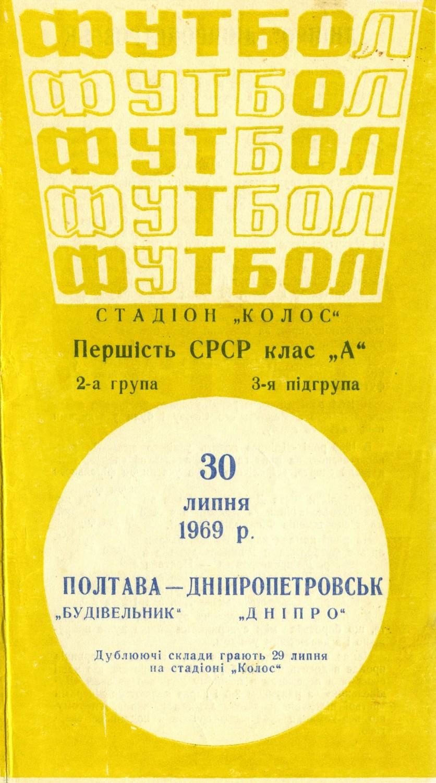 19690930_______001.jpg