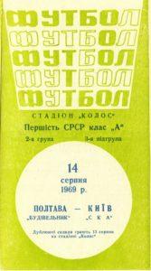 19690814_______001.jpg