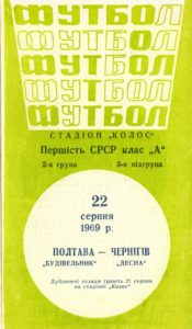 19690822_______001.jpg