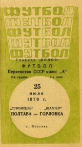 19700725_______001.jpg