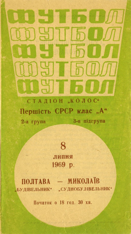 19690708_______001.jpg