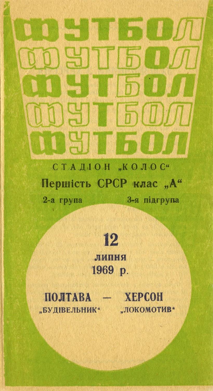 19690712_______001.jpg