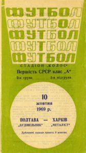 19691010_______001.jpg