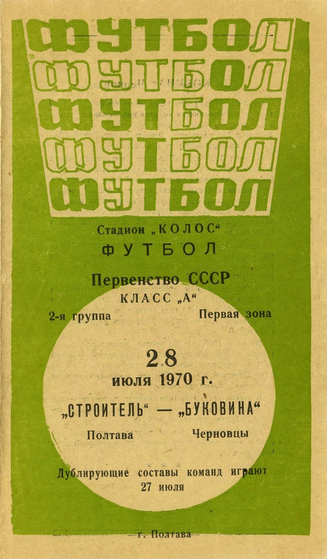 19700728_______001.jpg