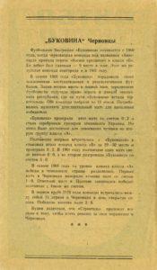 19700728_______002.jpg