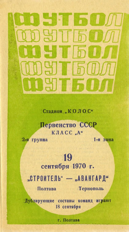 19700919_______001.jpg