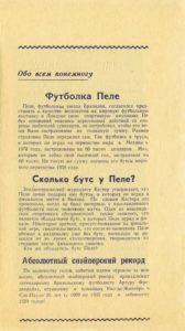 19700919_______003.jpg