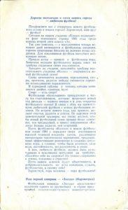 1981_04_05__-___002.jpg