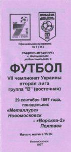 1997_09_29__2_001.jpg