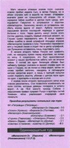 1997_09_29__2_003.jpg
