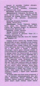1997_09_29__2_004.jpg