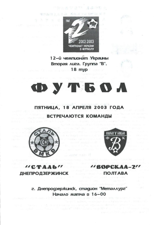 2003_04_18__2_001.jpg