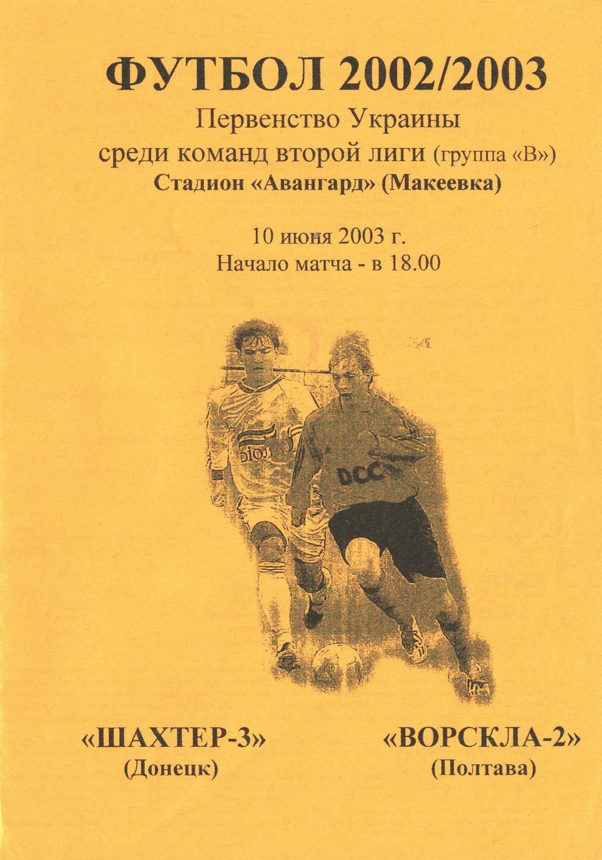 2003_06_10_3_2_001.jpg